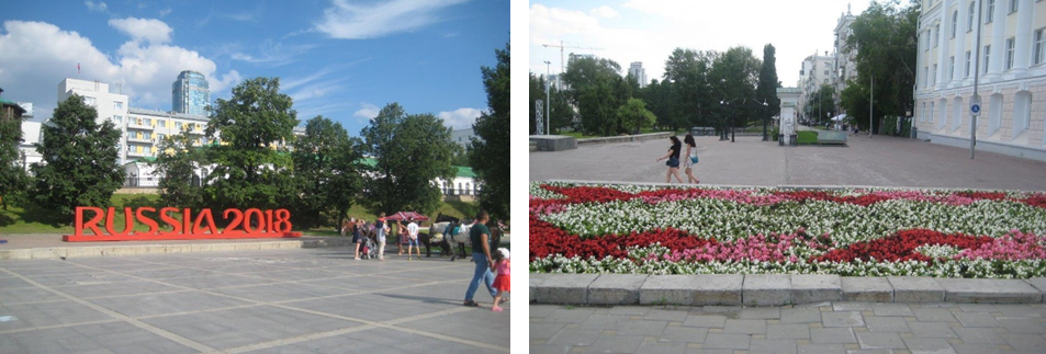 The World Cup – an opportunity to beautify Russian cities