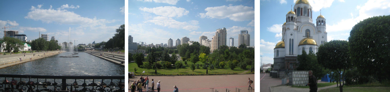 Yekaterinburg is located on the cusp of Europe and Asia